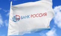 Банк Россия вклады