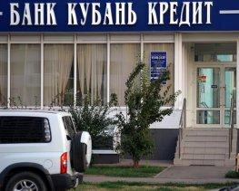 в топ-100 банков России