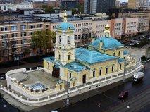 московское гту банка