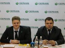 Волго-Вятский банк Россия