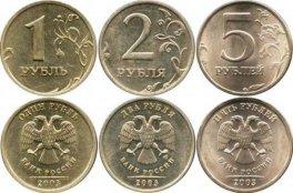 Редкие монеты Банка России