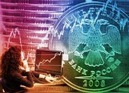 Санкции США и политика Банка