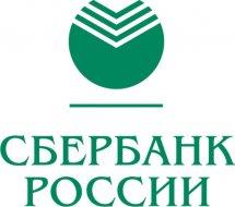 Сбер банк россии кредитование