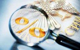 ставки рефинансирования
