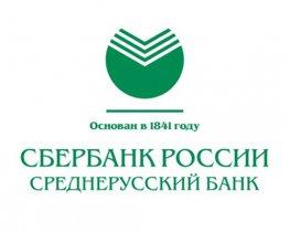 Среднерусский банк Сбербанка