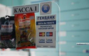 банкоматы банка Россия