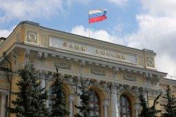 банковской системе России