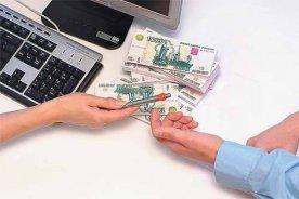 Взять кредит оформить кредит