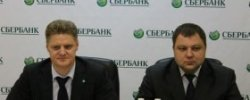 Банк Россия Нижний Новгород