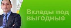 Банк Россия Пенза
