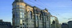Московский Гту Банк России