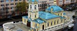 Московское Гту Банка России