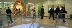 Сбербанк России Среднерусский Банк