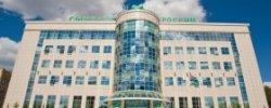 Сибирский Банк Сбербанка России